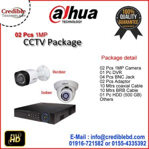 Dahua 1mp 2 Camera CCTV package price