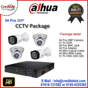 Dahua 2mp 2 Camera CCTV package price