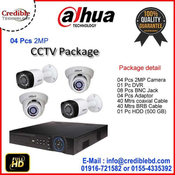 Dahua 2mp 2 Camera CCTV package price
